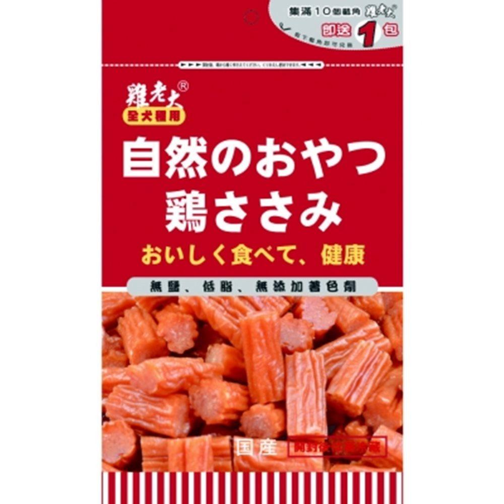 雞老大 短切臘香包腸雞肉嚼棒 140G【CBP-12】
