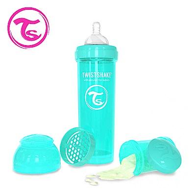 Twistshake 瑞典時尚 彩虹奶瓶/防脹氣奶瓶330ml/奶嘴口徑1mm-土耳其藍