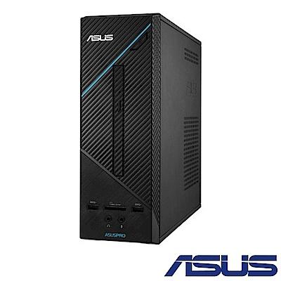 ASUS D320SF G3930/4G/1TB/W10/無Wifi/(福利品)