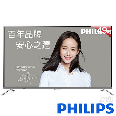 PHILIPS飛利浦 49吋 4K UHD聯網液晶顯示器+視訊盒 49PUH7082