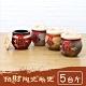 招財陶瓷米甕米桶米箱5台斤 product thumbnail 1