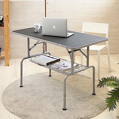 澄境免組裝雙結構收納籃摺疊電腦桌115.5x60.5x75.5cm