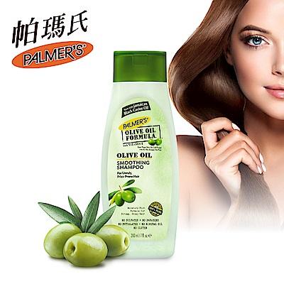 Palmers帕瑪氏天然橄欖菁華髮根強健洗髮乳200ml