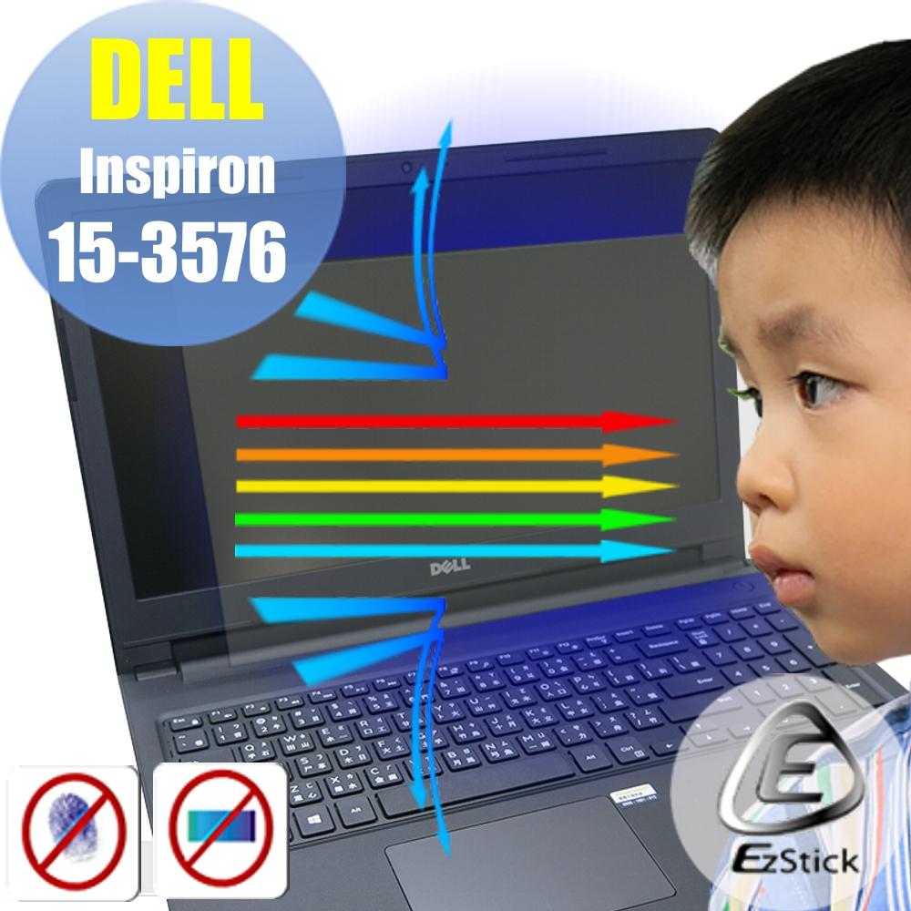 EZstick DELL Inspiron 15 3576 防藍光螢幕貼