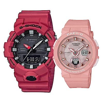 CASIO 甜蜜粉配紅魅力休閒情侶錶(GA-800-4A+BGA-250-4A)