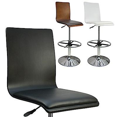 炫感高背日式曲木高腳皮革事務椅 電腦椅 吧台椅(三色)