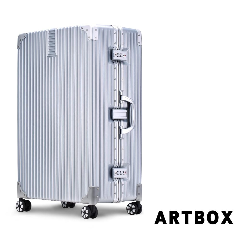 【ARTBOX】英倫復古 29吋 創新線條海關鎖鋁框行李箱(閃耀銀)