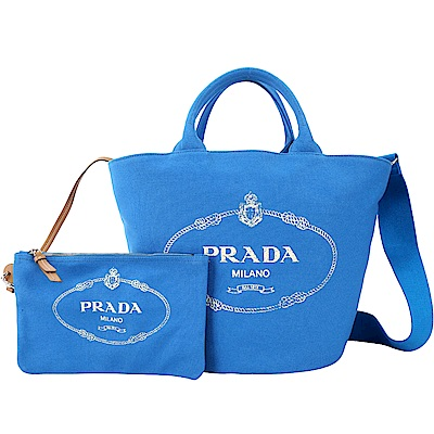 PRADA Giardiniera 單寧帆布印花兩用包(附萬用包/藍色)