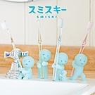 Smiski 不可思議的夜光精靈-療癒牙刷架