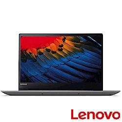 Lenovo IdeaPad 720 15吋筆電 (Core i5-8250U)