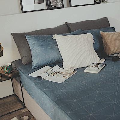 絲薇諾 MIT精梳純棉 艾維斯-藍 雙人三件式-床包枕套組
