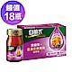 白蘭氏 黑醋栗+金盞花葉黃素精華飲 18瓶超值組(60ml x 6入 x 3盒) product thumbnail 2