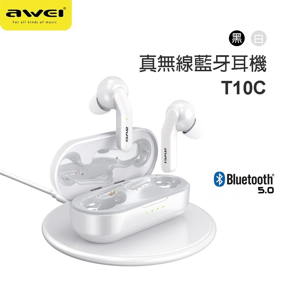 【AWEI用維】雙耳真無線藍牙耳機(T10C)