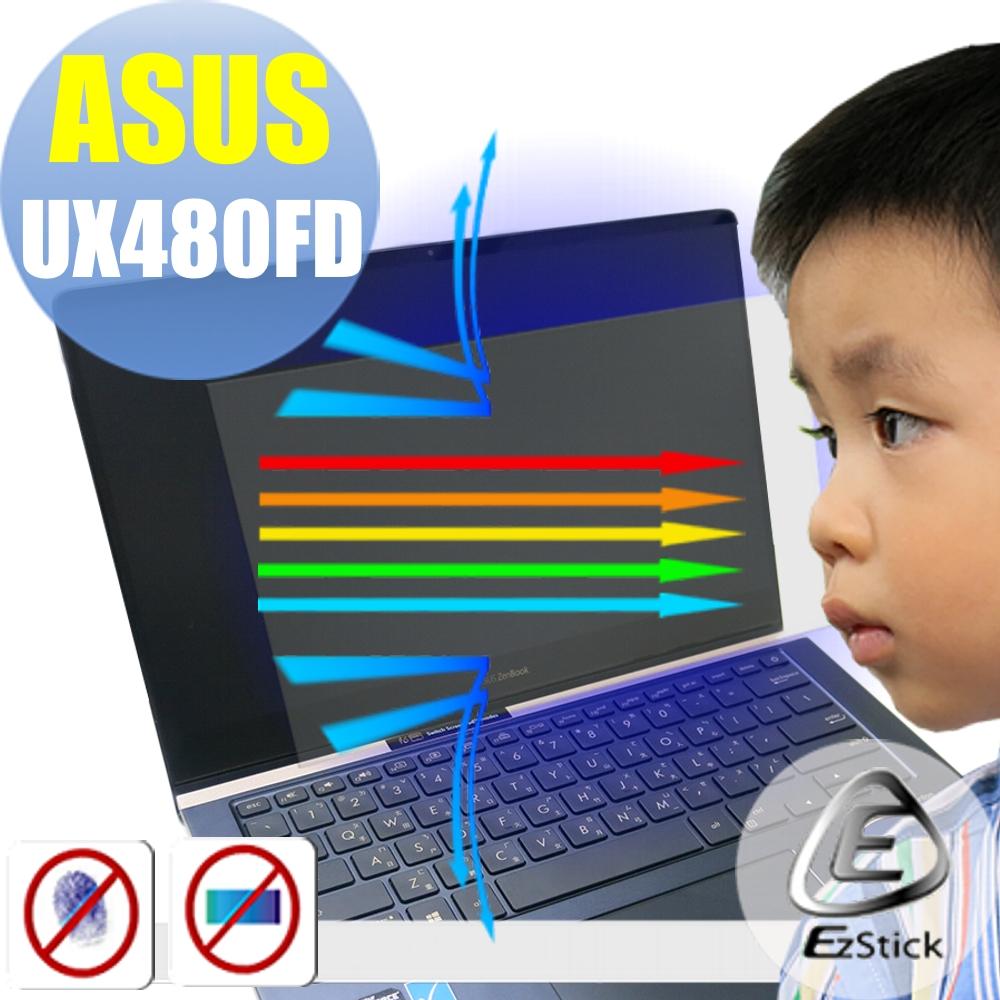 EZstick ASUS UX480 UX480FD 非滿版 防藍光螢幕貼
