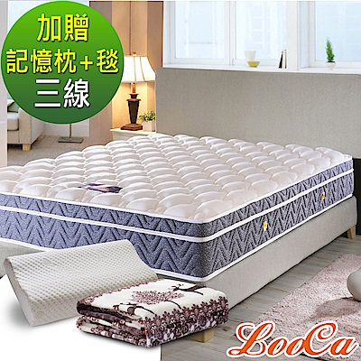 (破盤組)雙人5尺-LooCa天絲+智慧五段式護背型獨立筒床墊