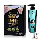 年方十八 Super防彈咖啡-白金升級版(贈好禮四選一)