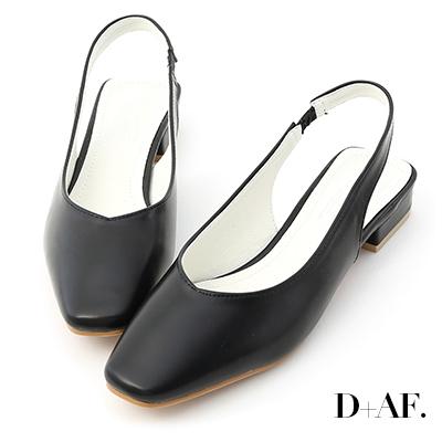 D+AF 清新女孩.小方頭素面後空低跟鞋*黑