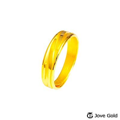 Jove Gold 漾金飾 心有靈犀黃金女戒指