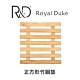 Royal Duke 正方形竹鍋墊 隔熱鍋墊 product thumbnail 1