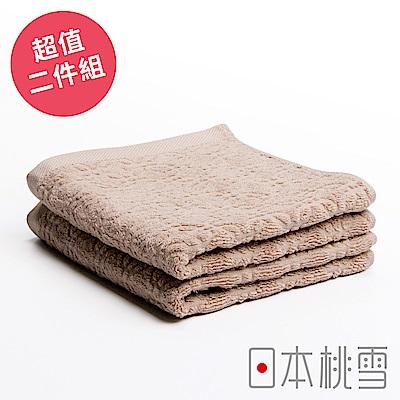 日本桃雪今治花結毛巾超值兩件組(恬靜咖)