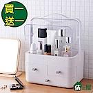 [買一送一]JIDA 可提掀蓋式防潑水化妝品收納盒 共2入