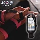 FunSport 神力手防滑液-2瓶(健身/運動/瑜珈/鋼管舞/打球/舉重)