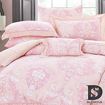 DESMOND 加大60支天絲八件式床罩組 初空 100%TENCEL