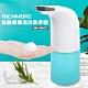 RICHMORE自動感應泡沫洗手機 RM-5507F product thumbnail 2