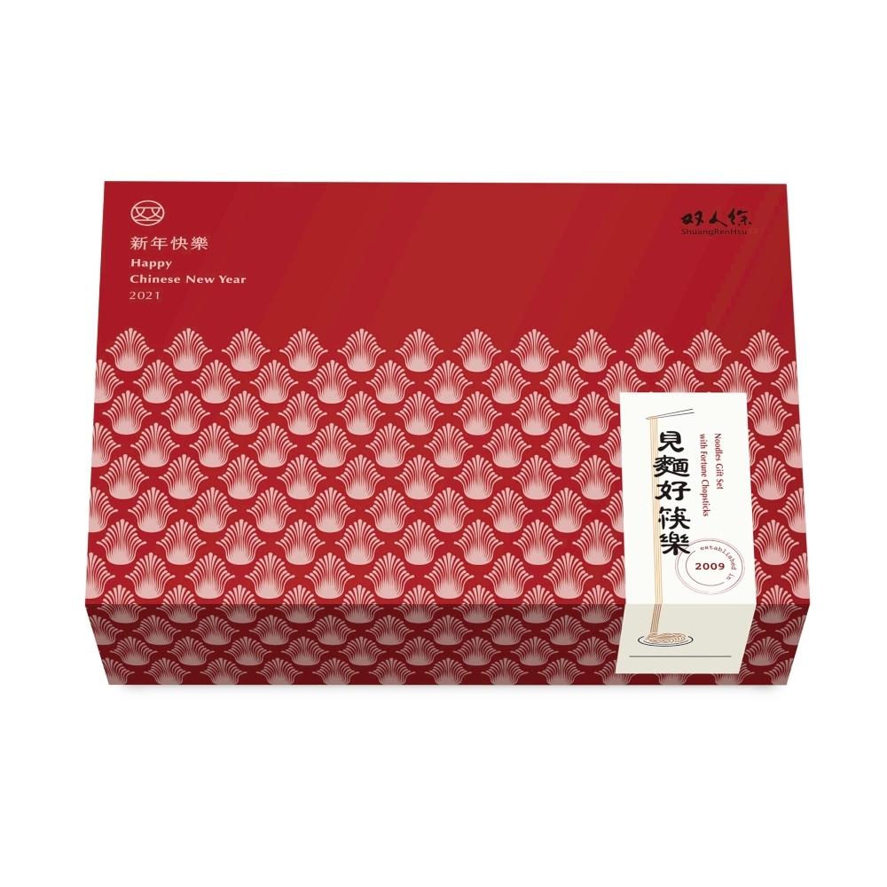 雙人徐 新年禮盒 見面好筷樂