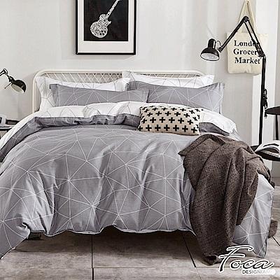 FOCA日光傾城-加大-韓風設計100%精梳純棉四件式薄被套床包組