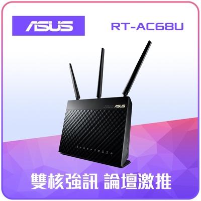 ASUS 華碩 RT-AC68U V3 雙頻AC1900 無線網路分享器