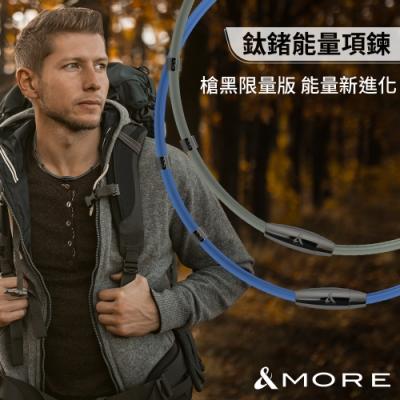 ((送大甲媽祖發財金紅包))&MORE愛迪莫 鈦鍺能量項鍊 MEGA-X5 特仕版 黑魂槍色