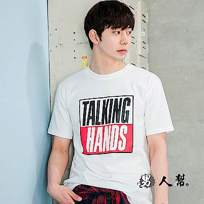 男人幫 799BK008*韓國英文字母印花短袖純棉T恤