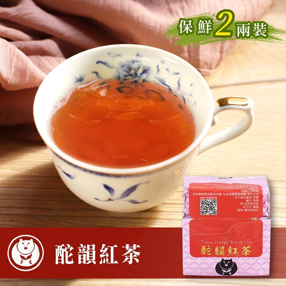 【台灣茶人】心內話系列-酡韻紅茶75g/包