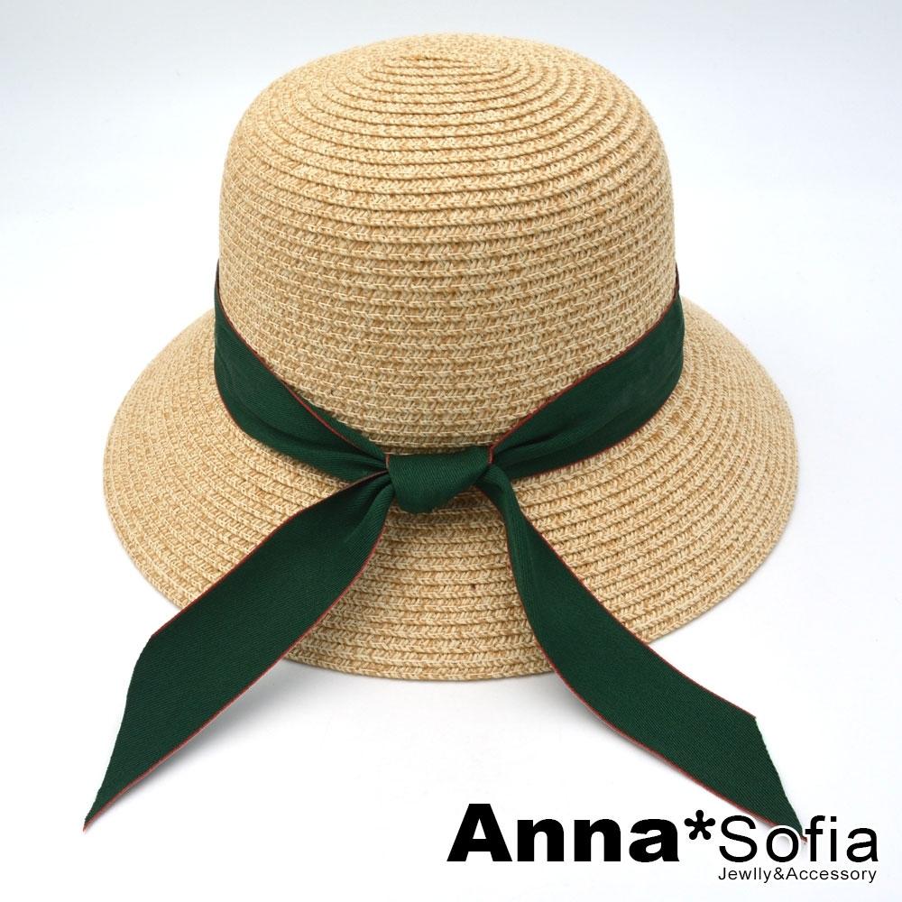 AnnaSofia 寬緞帶垂結混色織 寬簷遮陽草帽漁夫帽(米黃系綠帶)