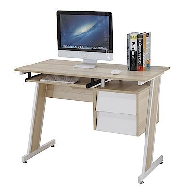 文創集 高爾時尚3.5尺雙色書桌/電腦桌-105x55x75cm免組