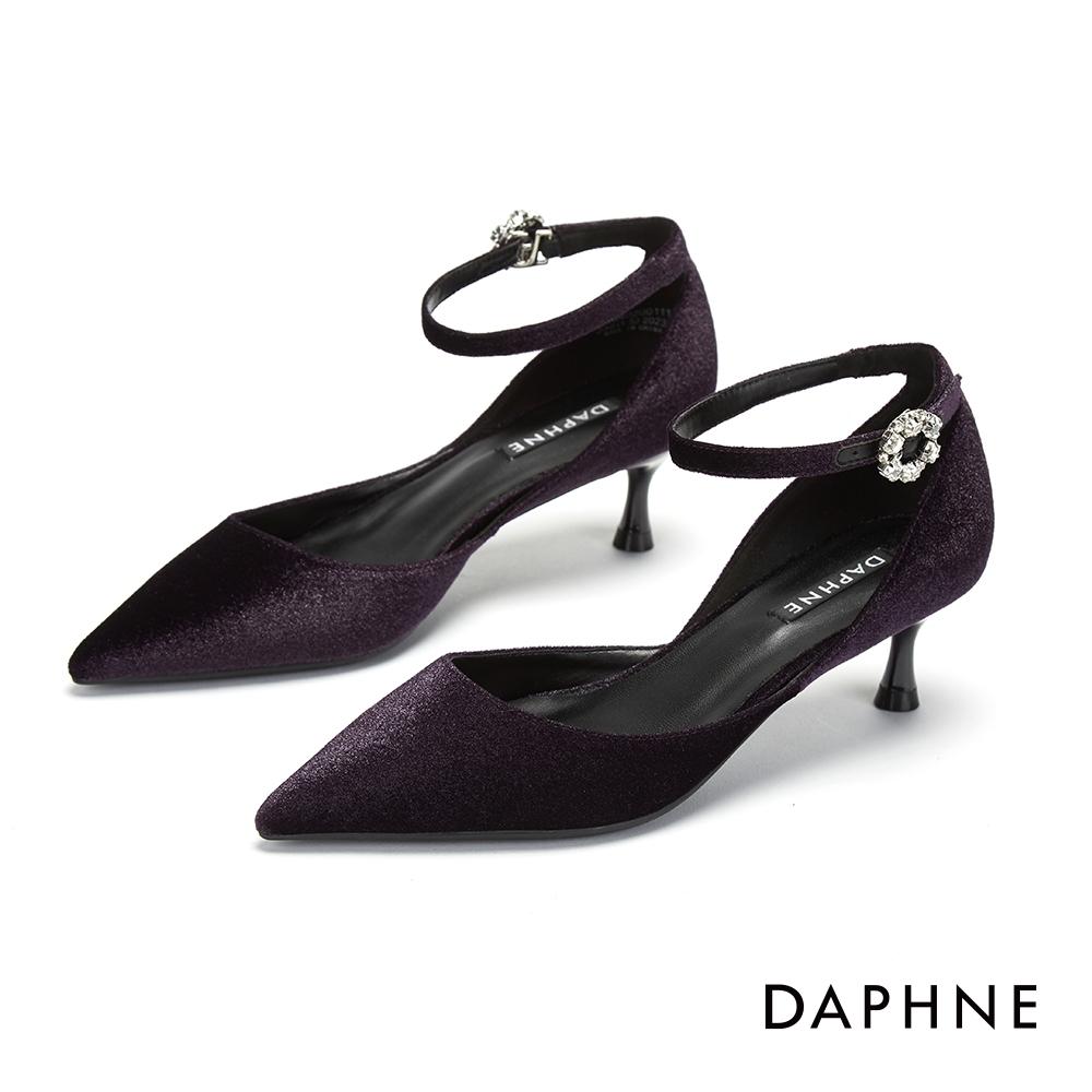 達芙妮DAPHNE 跟鞋-性感繫踝帶尖頭高跟鞋-紫