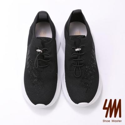 SM-簡約水鑽英文字伸縮鞋帶厚底休閒鞋