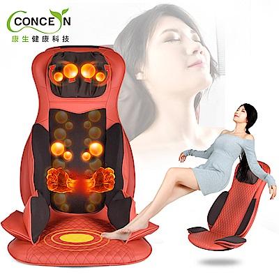 [無卡分期-12期]Concern康生 BOSS專用_氣壓揉捶全功能按摩椅墊