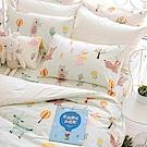 OLIVIA  小森林 綠 加大雙人床包被套四件組 300織精梳純棉 台灣製
