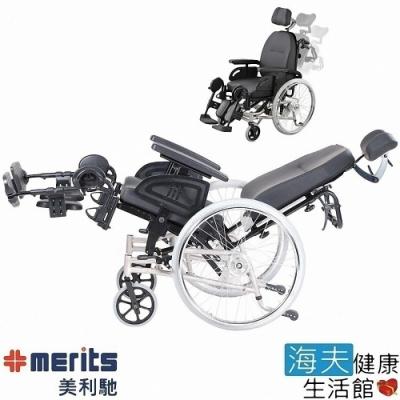 海夫健康生活館 國睦美利馳 專業行 仰躺 空中傾倒 移位 輪椅_R106