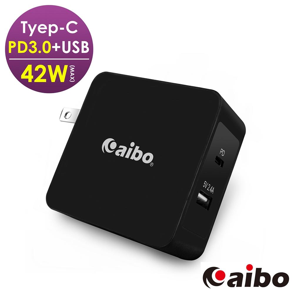 aibo Type-C PD3.0+USB 42W萬用高效能急速充電器 product image 1