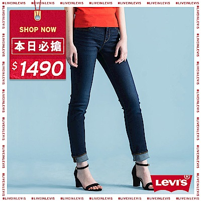 Levis 女款 711 中腰緊身窄管牛仔褲 深藍微刷白 彈性布料