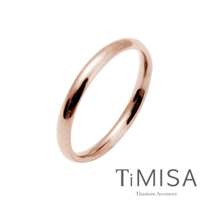 TiMISA《純真》純鈦戒指(雙色可選)