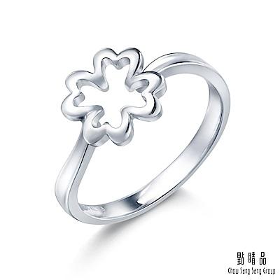 點睛品 Loving Heart 好運相伴四葉草鉑金戒指