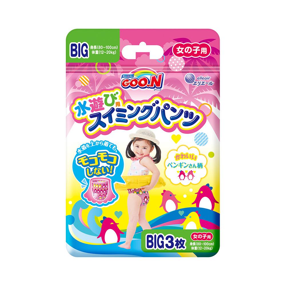 GOO.N 日本大王戲水褲(游泳專用紙尿褲)女XL(BIG)-3片/包