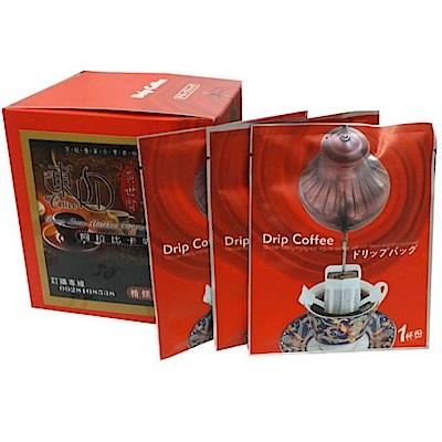 東山阿拉比卡濾掛式/掛耳咖啡(10入x10盒)特價!
