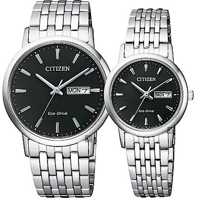 CITIZEN 星辰 光動能新時代對錶-黑x銀/37+27mm