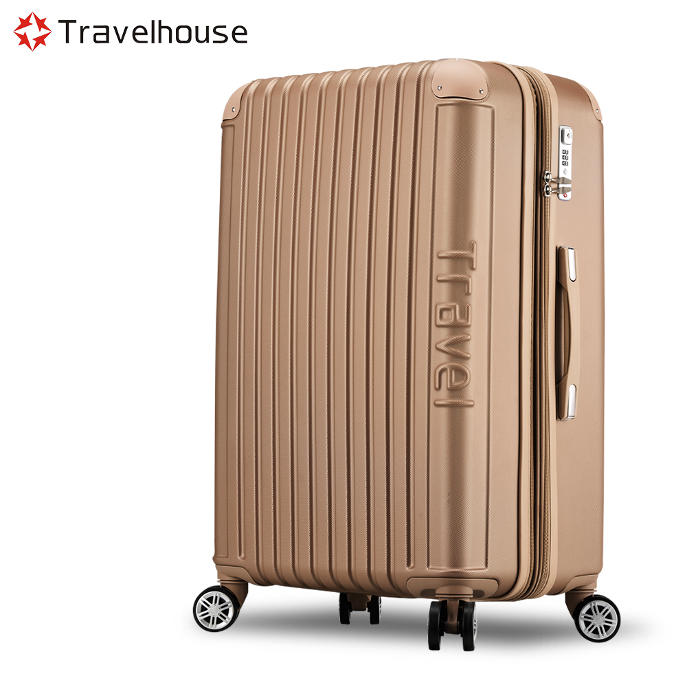Travelhouse 戀夏圓舞曲 28吋平面式箱紋設計行李箱(香檳金)