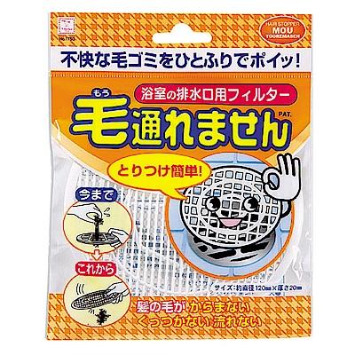 日本小久保 浴室排水口用毛髮過濾網